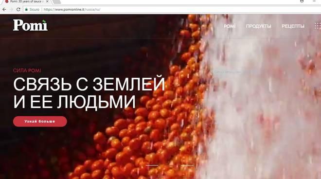 Pomì in Russia
