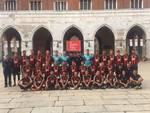 Pro Piacenza 2018