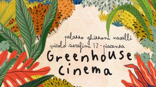 Greenhouse Cinema