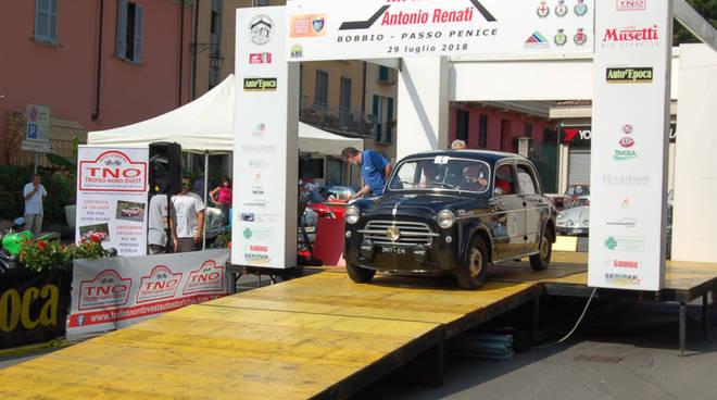 Trofeo Renati