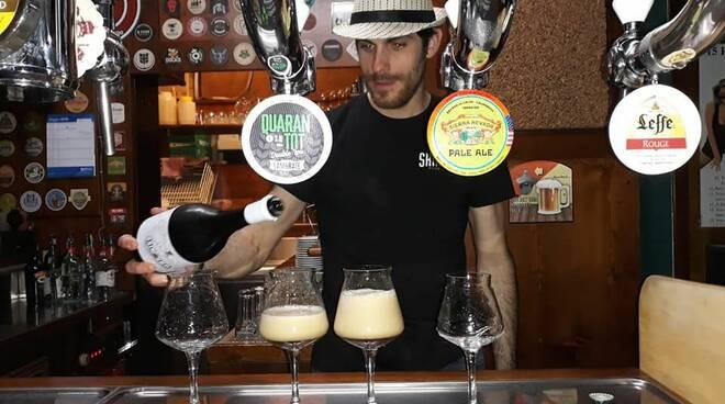 pub skiathos