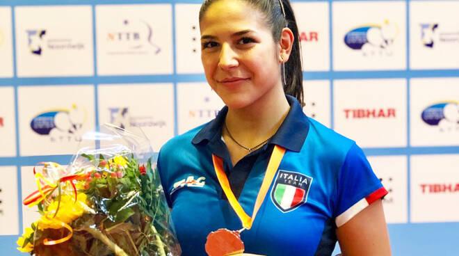 Jamila Laurenti